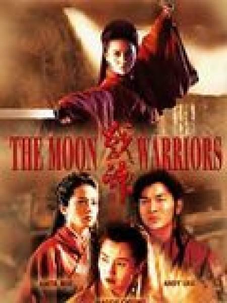 Cine974, Moon Warriors
