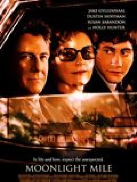 Cine974, Moonlight Mile