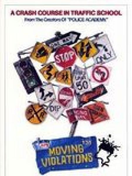 Cine974, Moving Violations