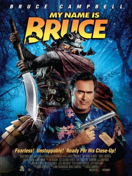 Cine974, My Name Is Bruce