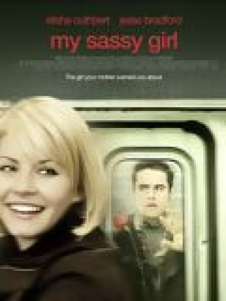 Cine974, My Sassy Girl