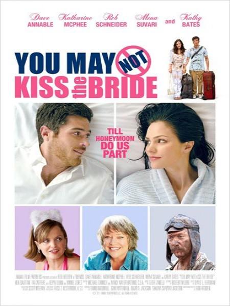Cine974, N'embrasse pas la mariée