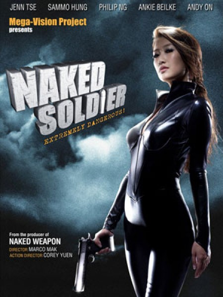 Cine974, Naked Soldier