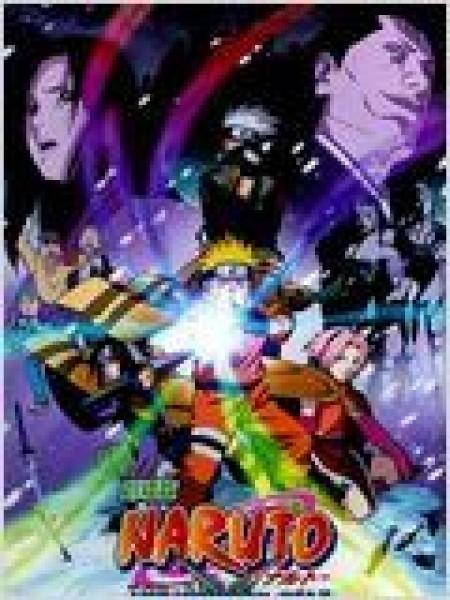 Cine974, Naruto : Les chroniques ninja de la princesse des neiges