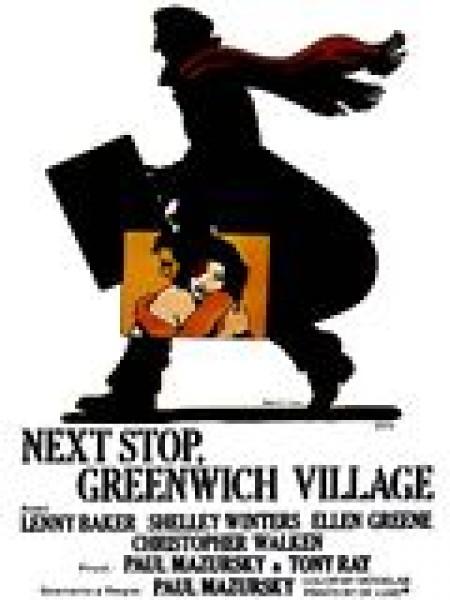 Cine974, Next Stop, Greenwich Village