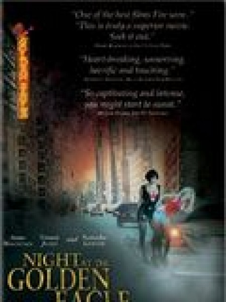 Cine974, Night at the Golden Eagle
