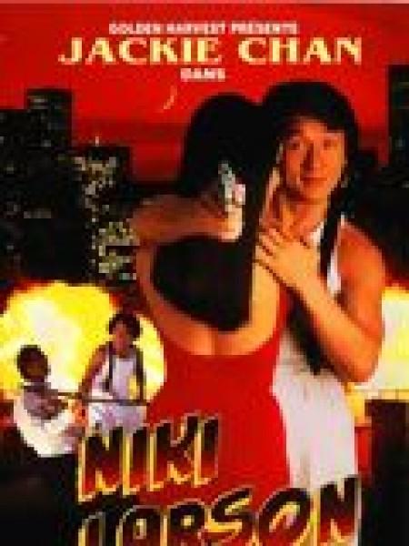 Cine974, Niki Larson
