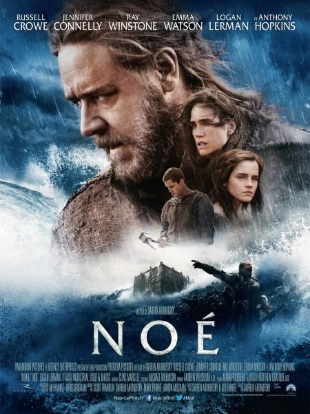 Cine974, Noé