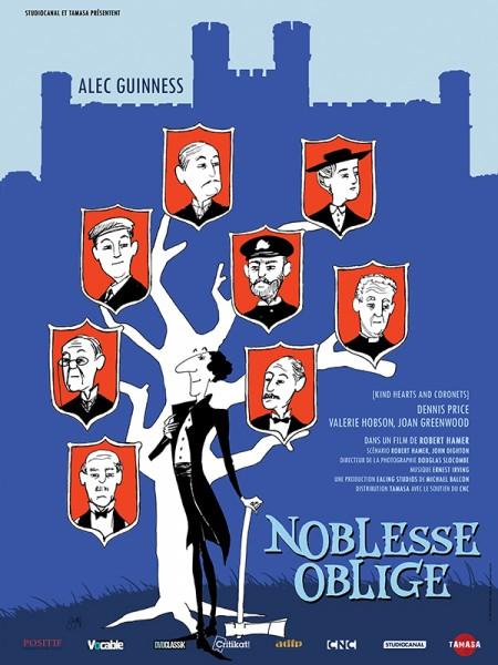 Cine974, Noblesse oblige
