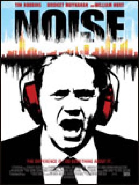 Cine974, Noise