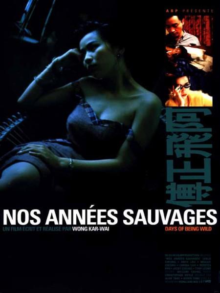 Cine974, Nos années sauvages