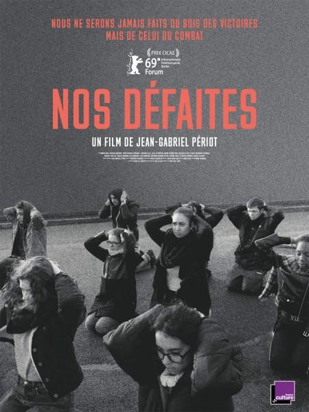 Cine974, Nos défaites