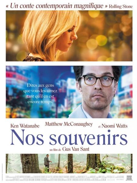 Cine974, Nos souvenirs