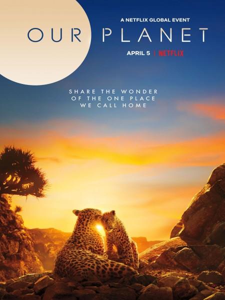 Cine974, Notre planète