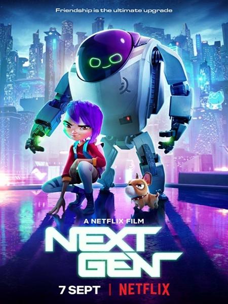 Cine974, Nouvelle Génération