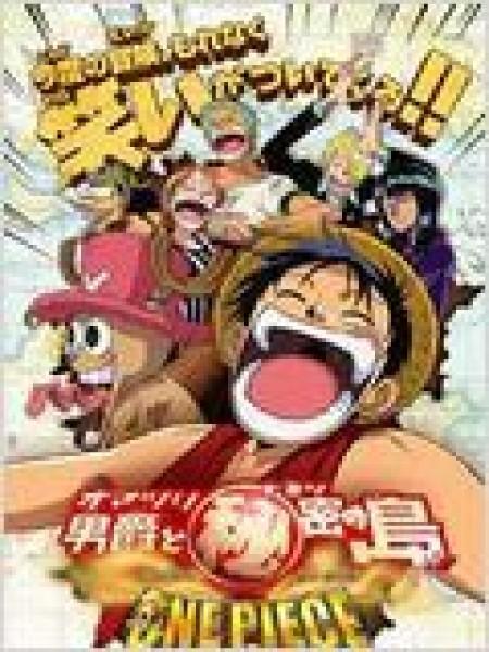 Cine974, One Piece - Film 6 : Baron Omatsuri et l'île secrète
