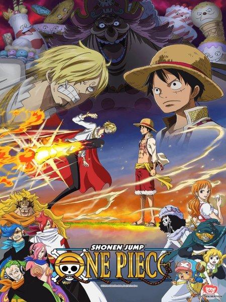 Cine974, One Piece