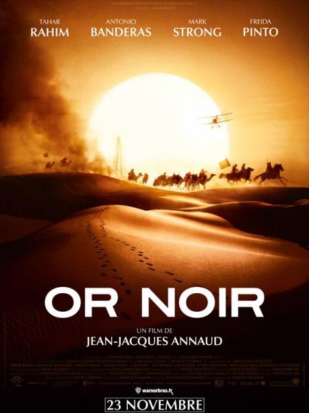 Cine974, Or Noir