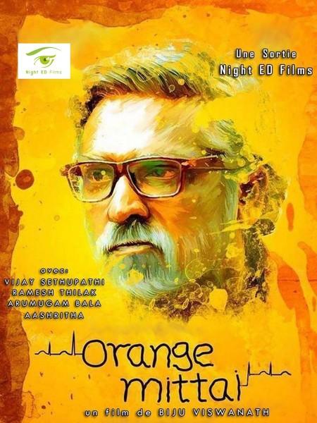 Cine974, Orange Mittai