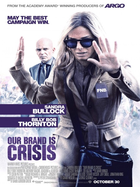 Cine974, Our Brand is Crisis