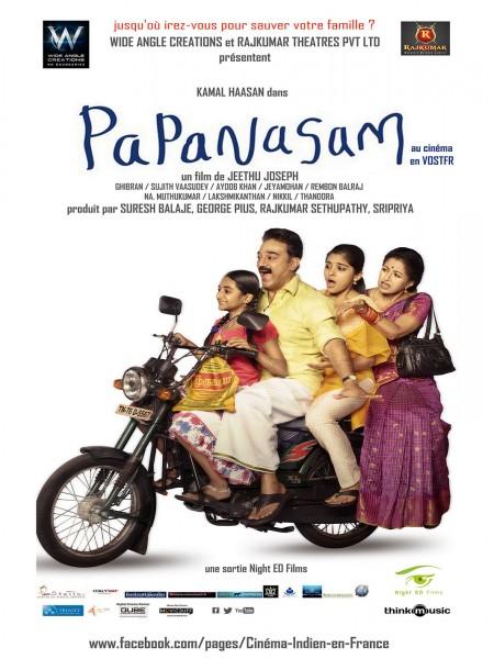 Cine974, Papanasam