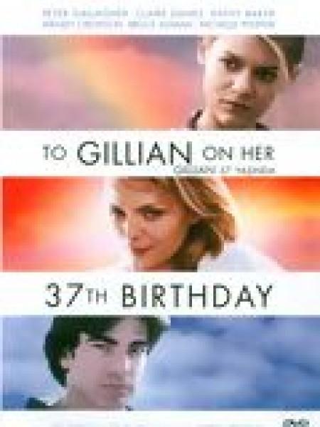Cine974, Par amour pour Gillian