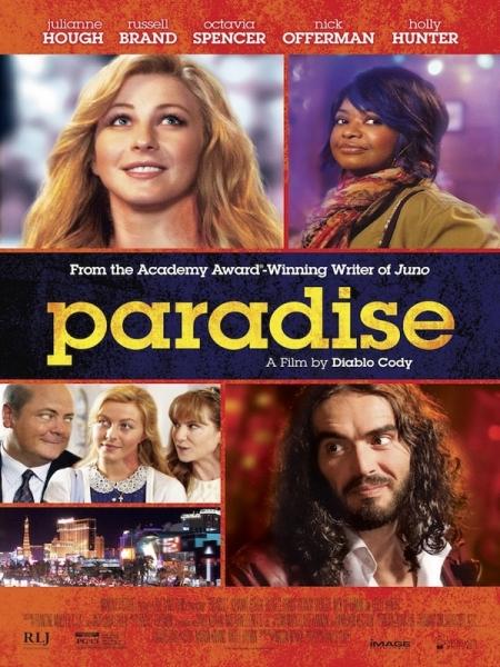 Cine974, Paradise