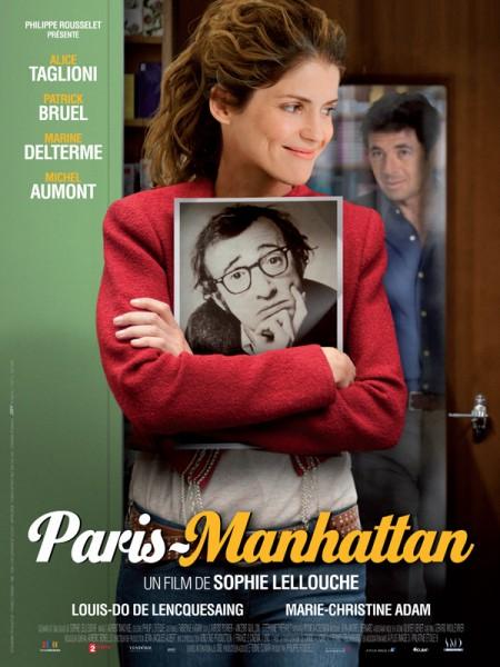 Cine974, Paris Manhattan