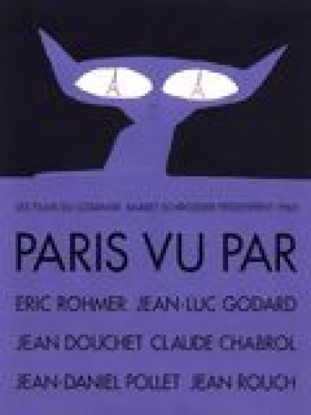 Cine974, Paris vu par...