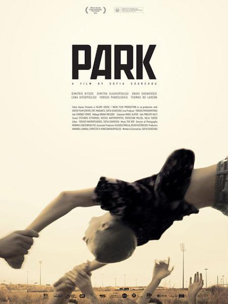 Cine974, Park