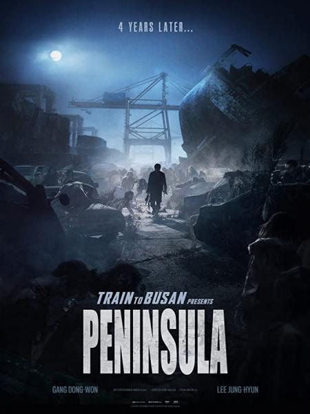 Cine974, Peninsula