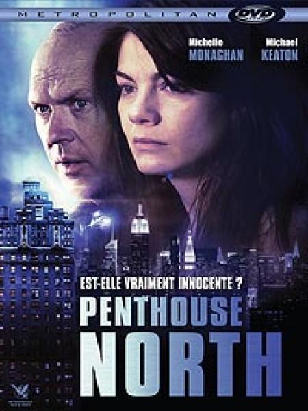 Cine974, Penthouse North