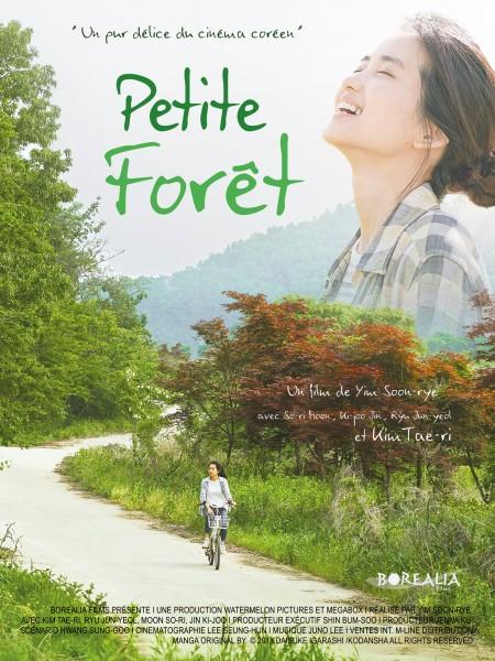 Cine974, Petite forêt