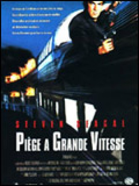 Cine974, Piège à grande vitesse
