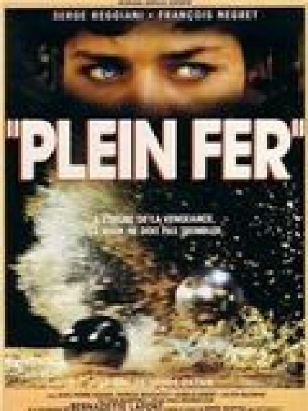 Cine974, Plein fer