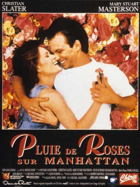 Cine974, Pluie de roses sur Manhattan