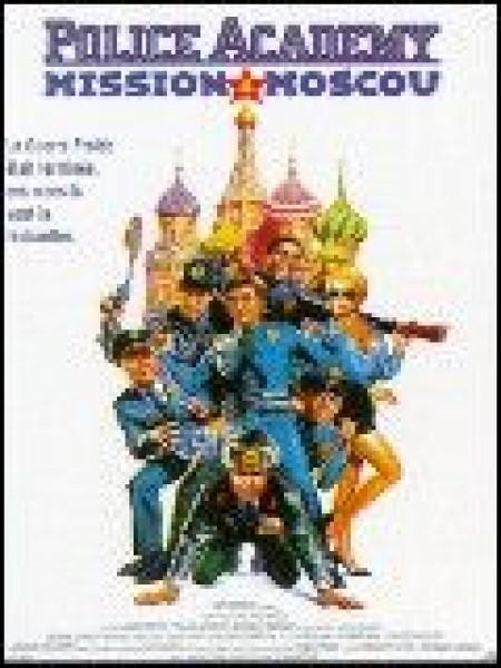 Cine974, Police Academy 7 : Mission à Moscou