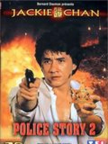 Cine974, Police Story 2