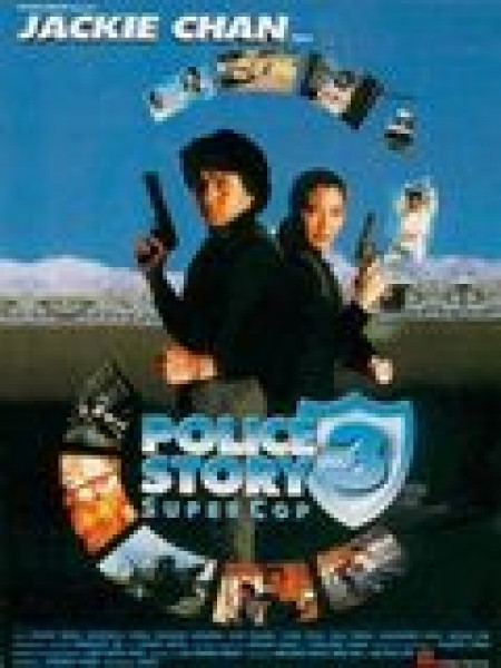 Cine974, Police Story 3: Supercop