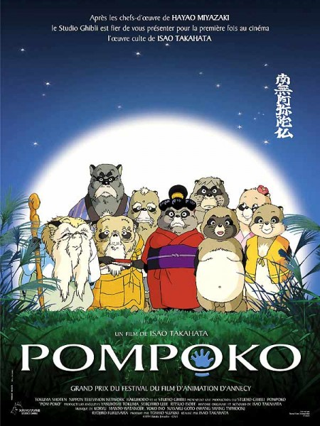 Cine974, Pompoko