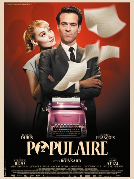 Cine974, Populaire