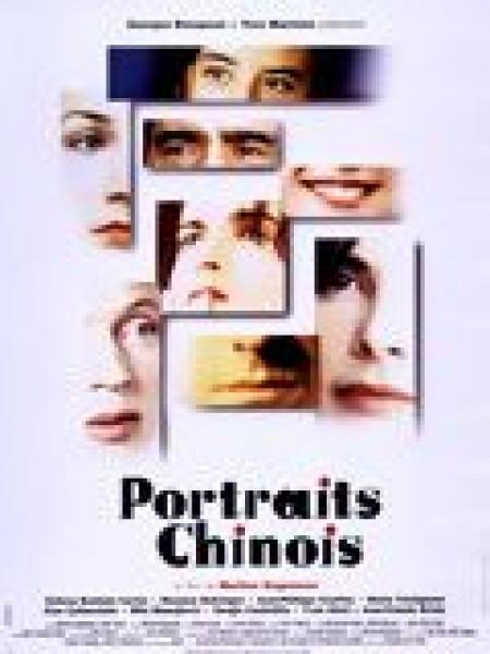 Cine974, Portraits chinois