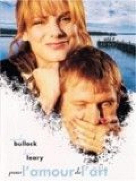 Cine974, Pour l'amour de l'art
