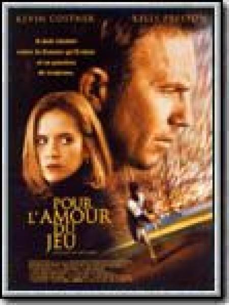 Cine974, Pour l'amour du jeu