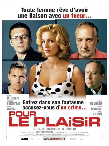 Cine974, Pour le plaisir