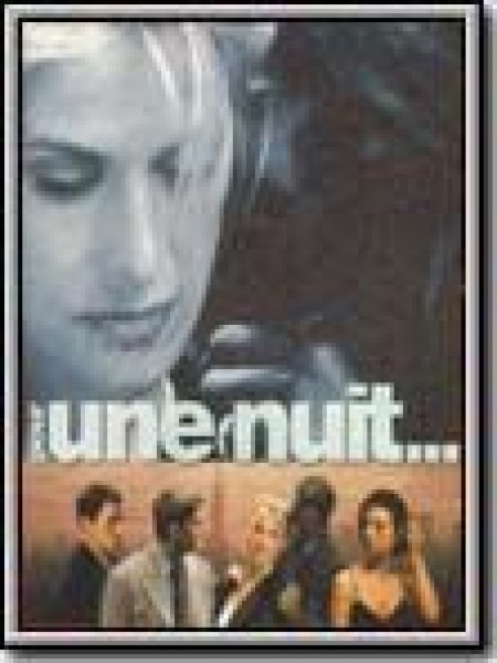 Cine974, Pour une nuit