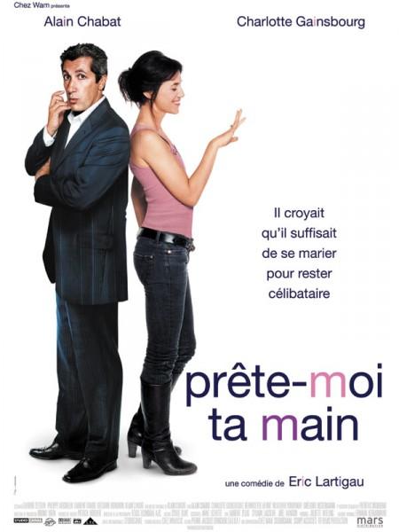 Cine974, Prête-moi ta main