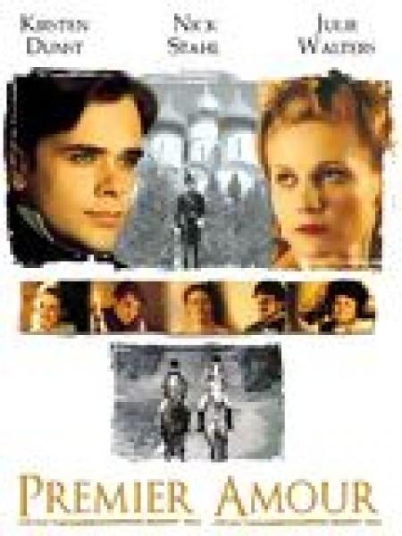 Cine974, Premier amour