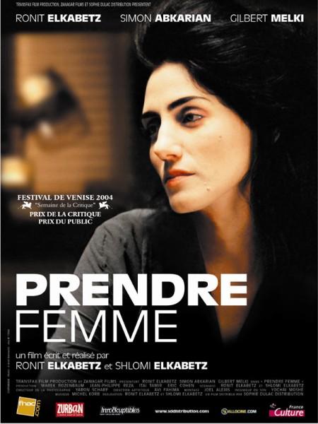 Cine974, Prendre femme