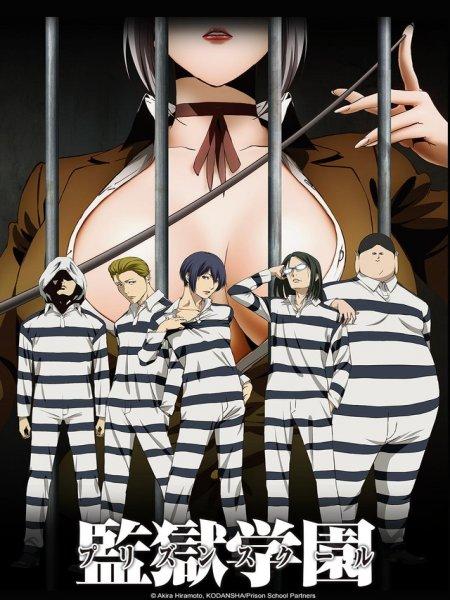 Cine974, Prison School